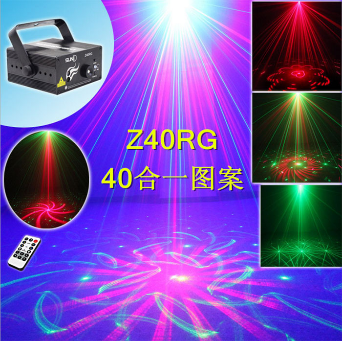 High quality 3 hole laser light Sound control lamp dance KTV las