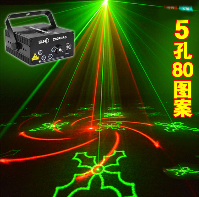 Latest!5 holes 80 patterns laser stage Sound control laser KTV B